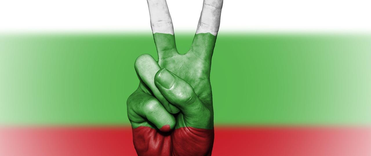 Bulgarische Nationalhymne als Mp3 downloaden