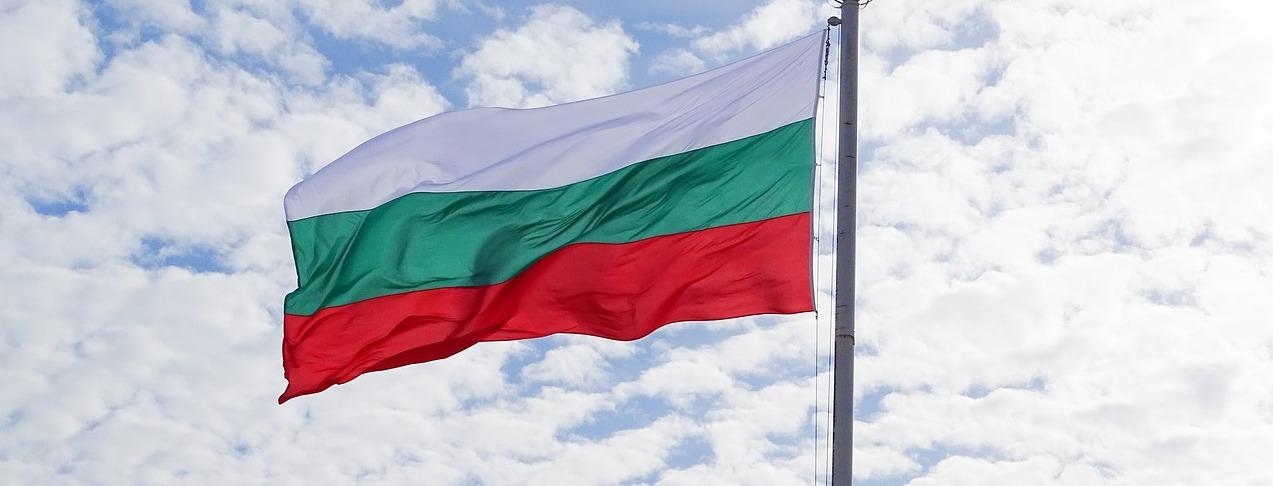 Bulgarische Musik kostenlos downloaden